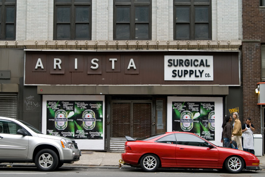 arista_surgical