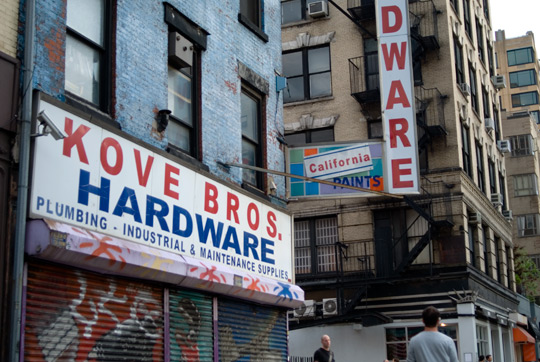 kove_bros_hardware