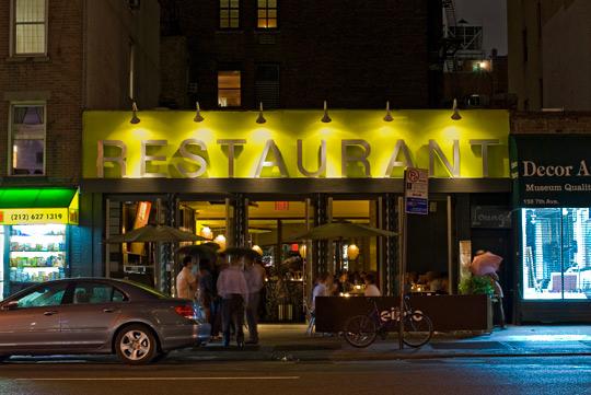 restaurant_elmo1